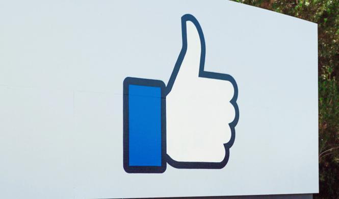 Facebook: si tienen tu teléfono, podrán entrar en tu perfil