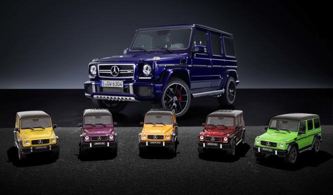 El Mercedes-AMG G63 'Crazy Colors' en miniatura