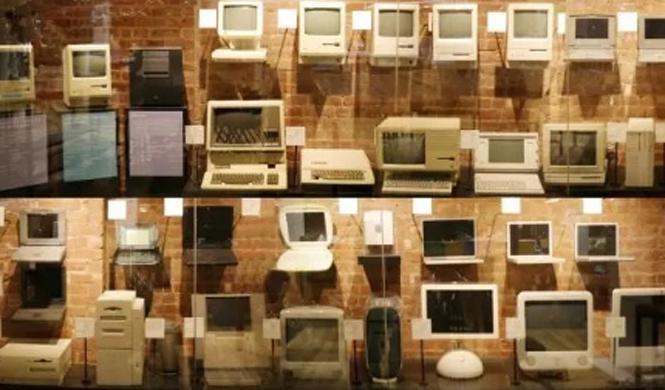 Una colección de Mac clásicos, a subasta en Nueva York