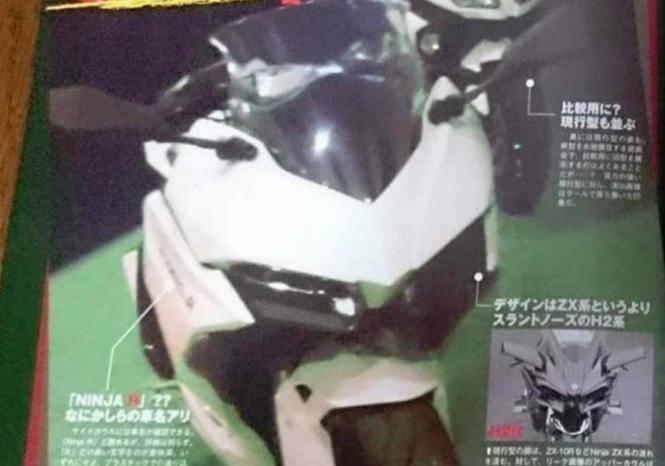 Kawasaki Ninja 300 2017: con aires de H2