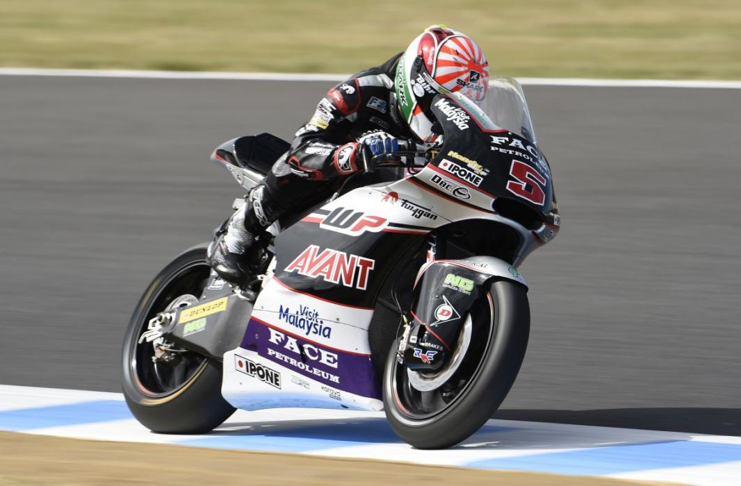 Clasificación Moto2 Motegi 2016: Zarco domina, Rins sufre