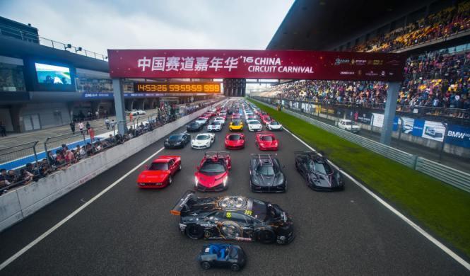 Vídeo: más de 50 superdeportivos en el circuito de Shanghai