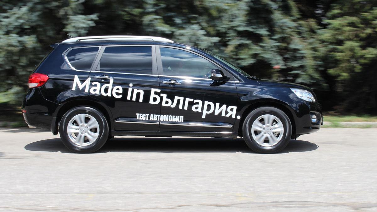 Probamos los primeros coches \'chinos\' a la venta en Europa ...
