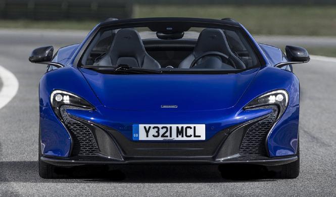Este es el McLaren más barato que puedes comprar