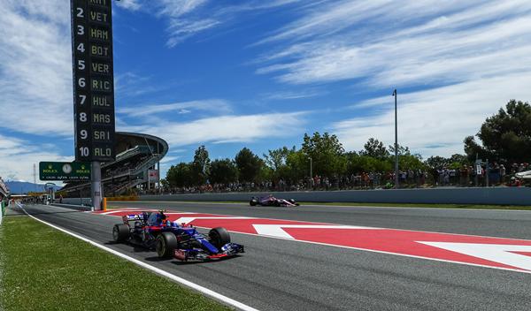 Fórmula 1. Cómo y dónde ver el GP España 2017